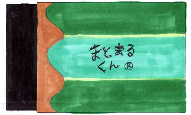 hinodewashi1
