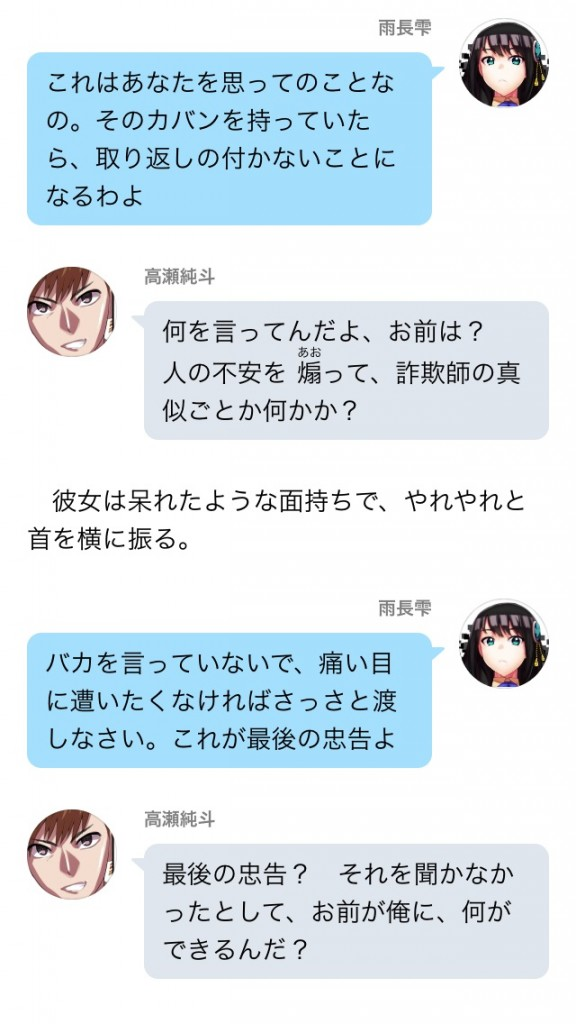 comico_N_5