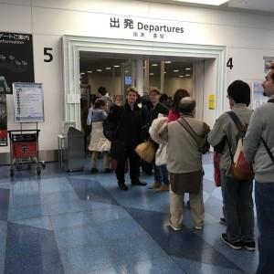 20161223_Departure003